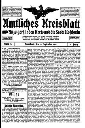 Amtliches Kreisblatt und Anzeiger für den Kreis und die Stadt Koschmin vom 23.09.1905