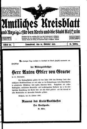 Amtliches Kreisblatt und Anzeiger für den Kreis und die Stadt Koschmin vom 14.10.1905