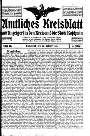 Amtliches Kreisblatt und Anzeiger für den Kreis und die Stadt Koschmin vom 28.10.1905