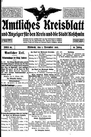 Amtliches Kreisblatt und Anzeiger für den Kreis und die Stadt Koschmin vom 01.11.1905