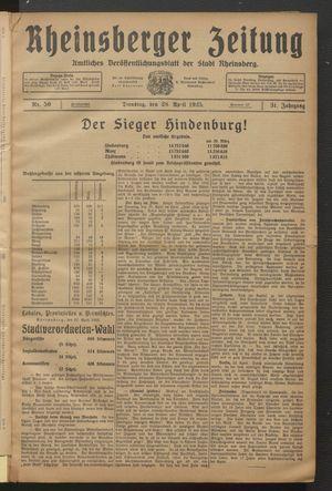Rheinsberger Zeitung vom 28.04.1925