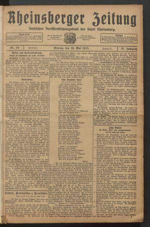 Rheinsberger Zeitung vom 19.05.1925