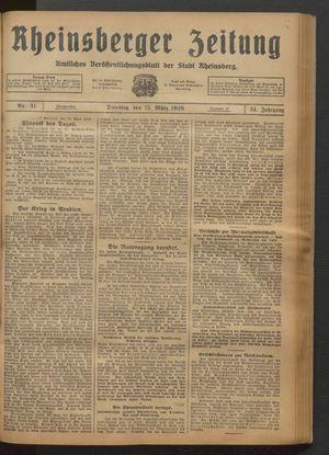 Rheinsberger Zeitung vom 13.03.1928
