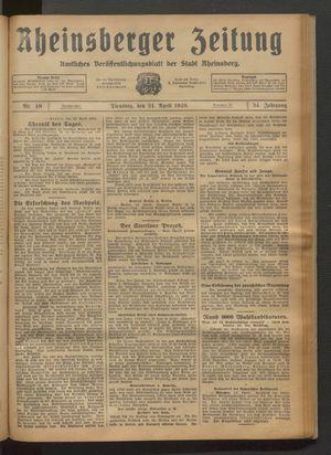 Rheinsberger Zeitung vom 24.04.1928