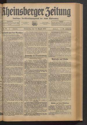 Rheinsberger Zeitung vom 10.08.1933