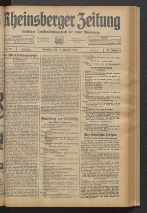 Rheinsberger Zeitung vom 15.08.1933