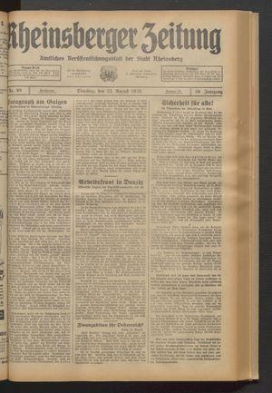 Rheinsberger Zeitung vom 22.08.1933