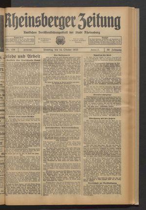 Rheinsberger Zeitung vom 24.10.1933
