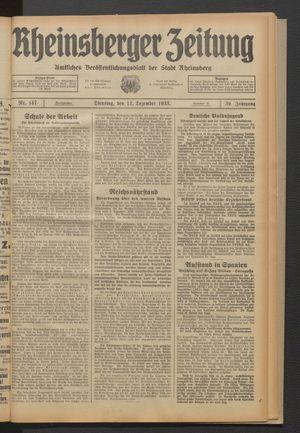 Rheinsberger Zeitung vom 12.12.1933