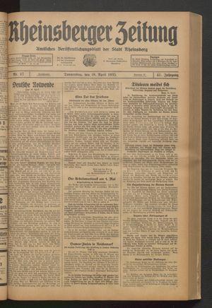 Rheinsberger Zeitung vom 18.04.1935