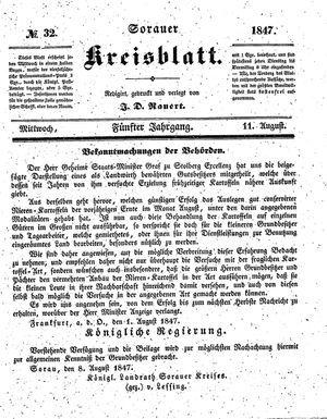 Sorauer Kreisblatt vom 11.08.1847