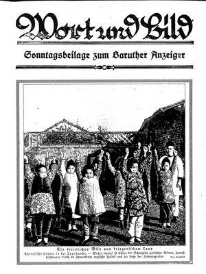 Baruther Anzeiger vom 05.02.1927