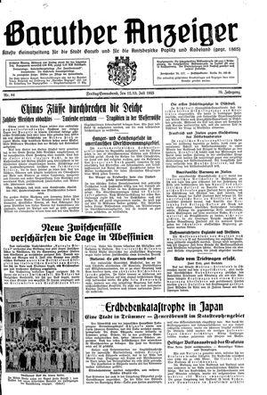 Baruther Anzeiger vom 12.07.1935