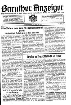 Baruther Anzeiger vom 19.07.1935