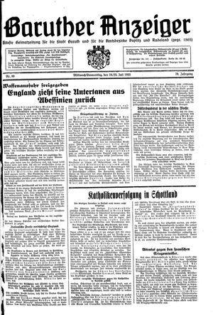 Baruther Anzeiger vom 24.07.1935