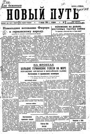 Novyj put' on Jan 4, 1944