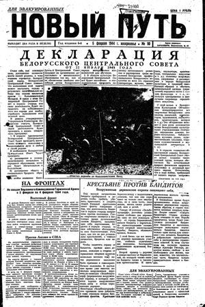 Novyj put' vom 06.02.1944