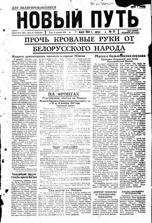 Novyj put' vom 01.03.1944