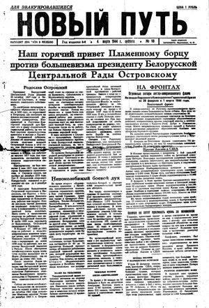 Novyj put' vom 04.03.1944