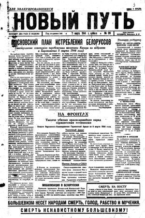 Novyj put' vom 11.03.1944