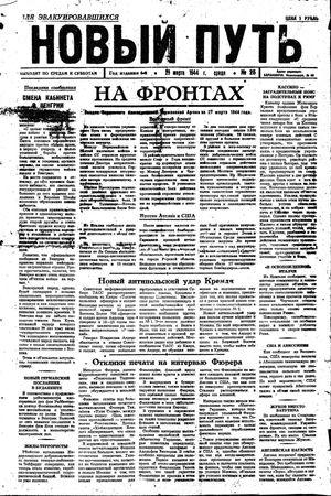 Novyj put' on Mar 29, 1944