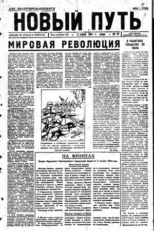 Novyj put' vom 05.04.1944