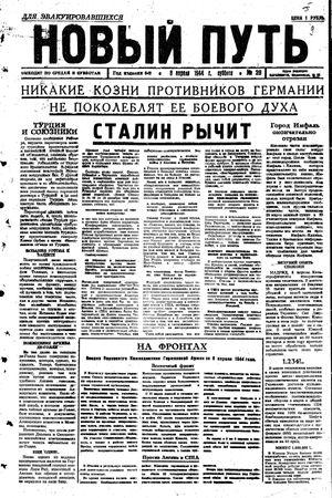 Novyj put' vom 08.04.1944