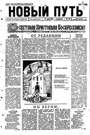 Novyj put' vom 16.04.1944