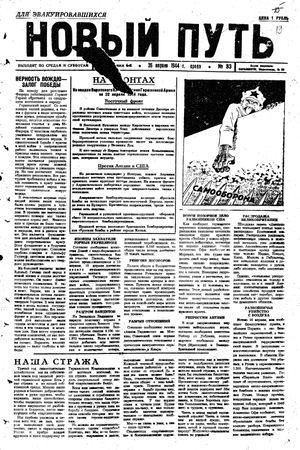 Novyj put' vom 26.04.1944