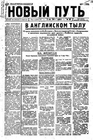 Novyj put' vom 13.05.1944