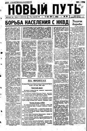 Novyj put' vom 17.05.1944