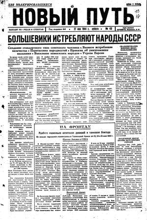 Novyj put' vom 27.05.1944