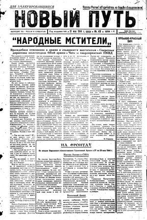 Novyj put' vom 31.05.1944
