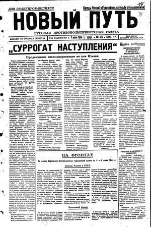 Novyj put' vom 07.06.1944