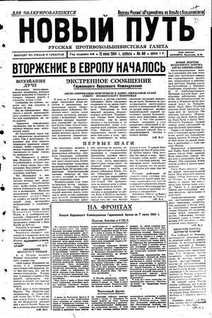 Novyj put' vom 10.06.1944