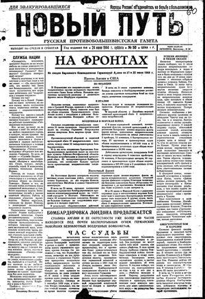 Novyj put' vom 24.06.1944