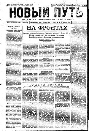 Novyj put' vom 28.06.1944
