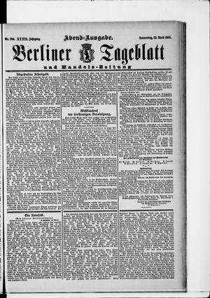 Berliner Tageblatt und Handels-Zeitung on Apr 23, 1903