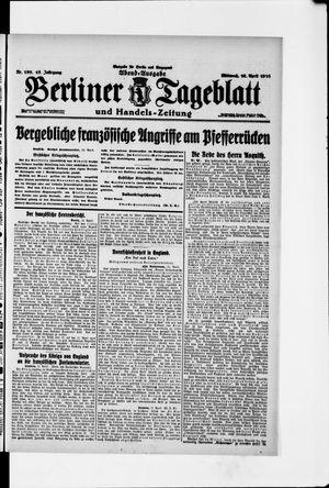 Berliner Tageblatt und Handels-Zeitung vom 12.04.1916
