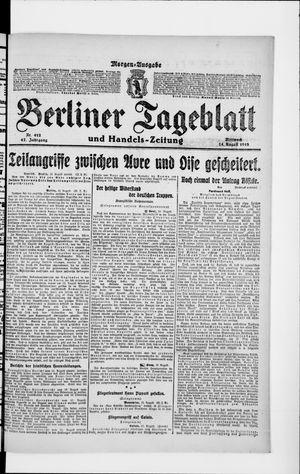 Berliner Tageblatt und Handels-Zeitung vom 14.08.1918