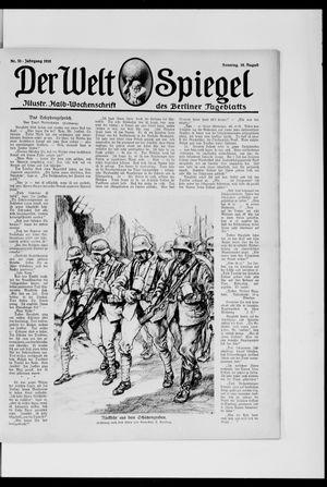 Berliner Tageblatt und Handels-Zeitung vom 18.08.1918