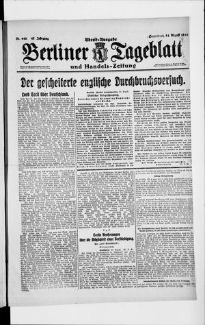Berliner Tageblatt und Handels-Zeitung vom 31.08.1918