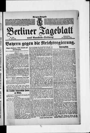 Berliner Tageblatt und Handels-Zeitung vom 28.11.1918