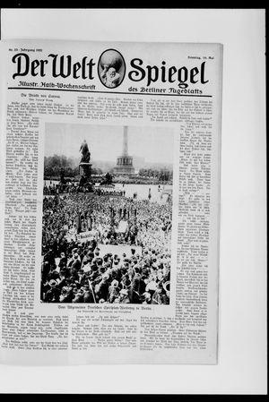 Berliner Tageblatt und Handels-Zeitung vom 16.05.1920