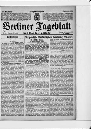 Berliner Tageblatt und Handels-Zeitung vom 17.12.1922