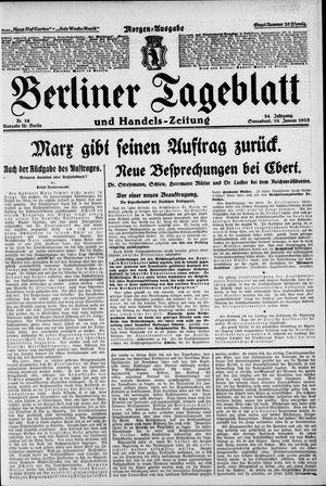 Berliner Tageblatt und Handels-Zeitung vom 10.01.1925