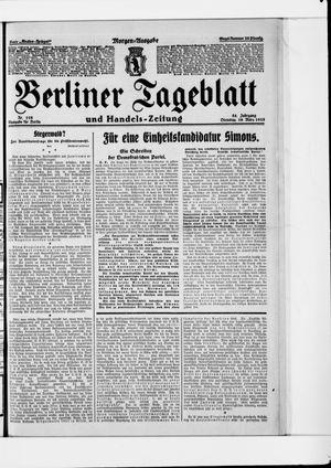 Berliner Tageblatt und Handels-Zeitung vom 10.03.1925