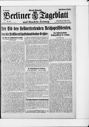 Berliner Tageblatt und Handels-Zeitung vom 12.03.1925