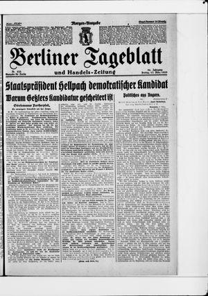 Berliner Tageblatt und Handels-Zeitung vom 13.03.1925