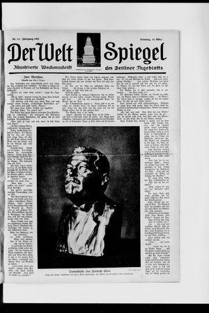 Berliner Tageblatt und Handels-Zeitung vom 15.03.1925